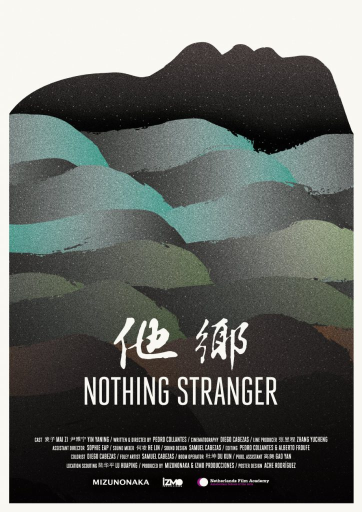 NOTHING_STRANGER_WEB_ENG